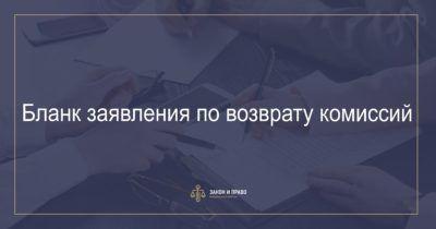 Каспий банк кредит отзывы