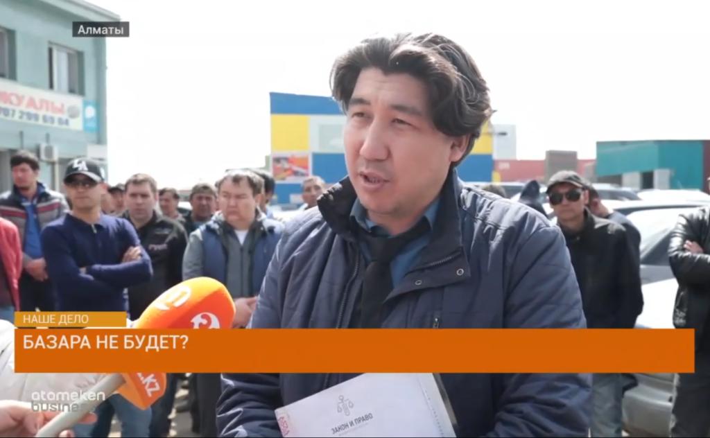 Защита прав и интересов предпринимателей Алматы