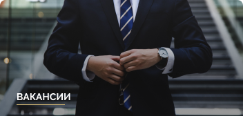 Юрист / Адвокат в Юридическую компанию Закон и Право